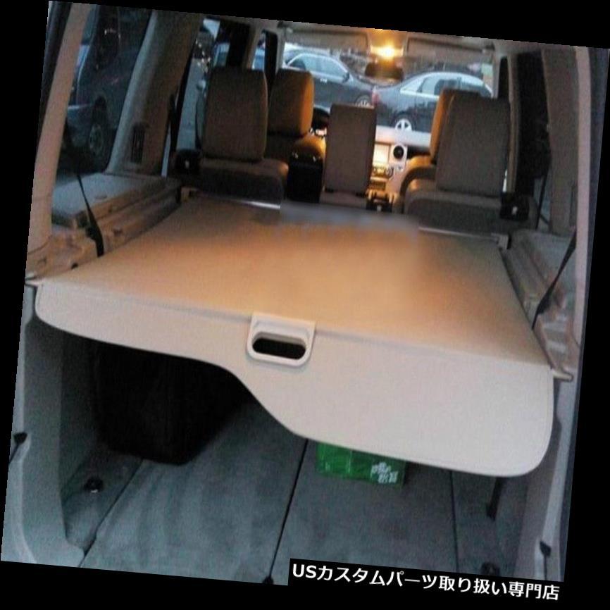 リアーカーゴカバー ランドローバーLR4 2010-2016用リアトランクカーゴカバーシールドベージュ1セット用 For Land Rover LR4 2010-2016 Rear Trunk Cargo Cover Shield Beige 1set