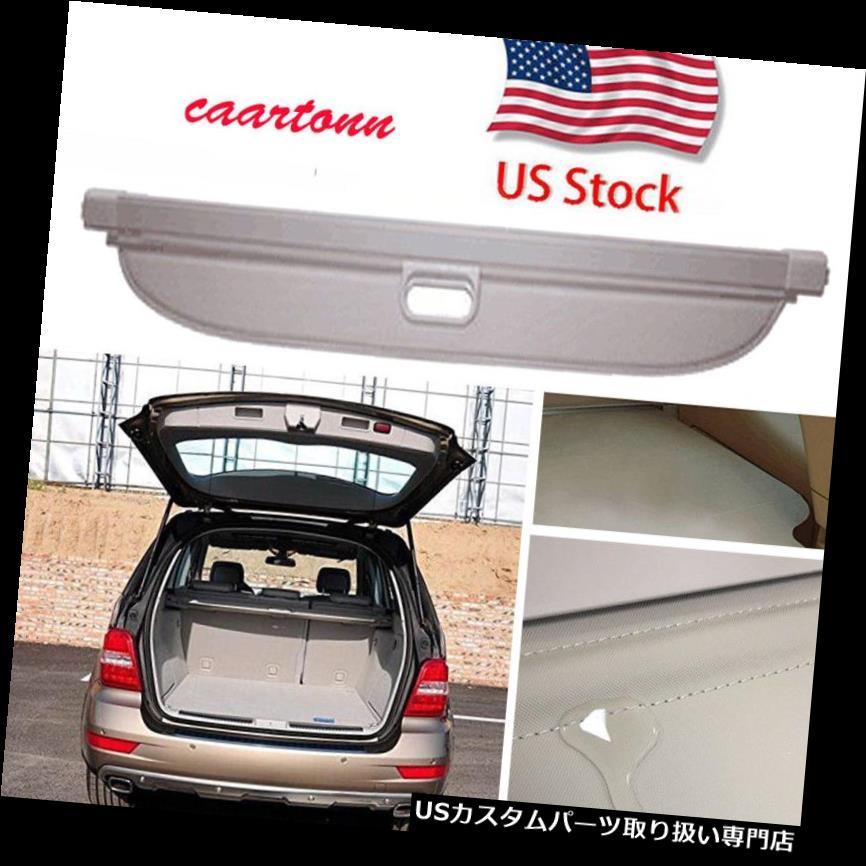 リアーカーゴカバー 2006-2011年のメルセデスベンツMLシリーズML350のための後部トランクの陰のプライバシー貨物カバー Rear Trunk Shade Privacy Cargo Cover For 2006-2011 Mercedes Benz ML Series ML350