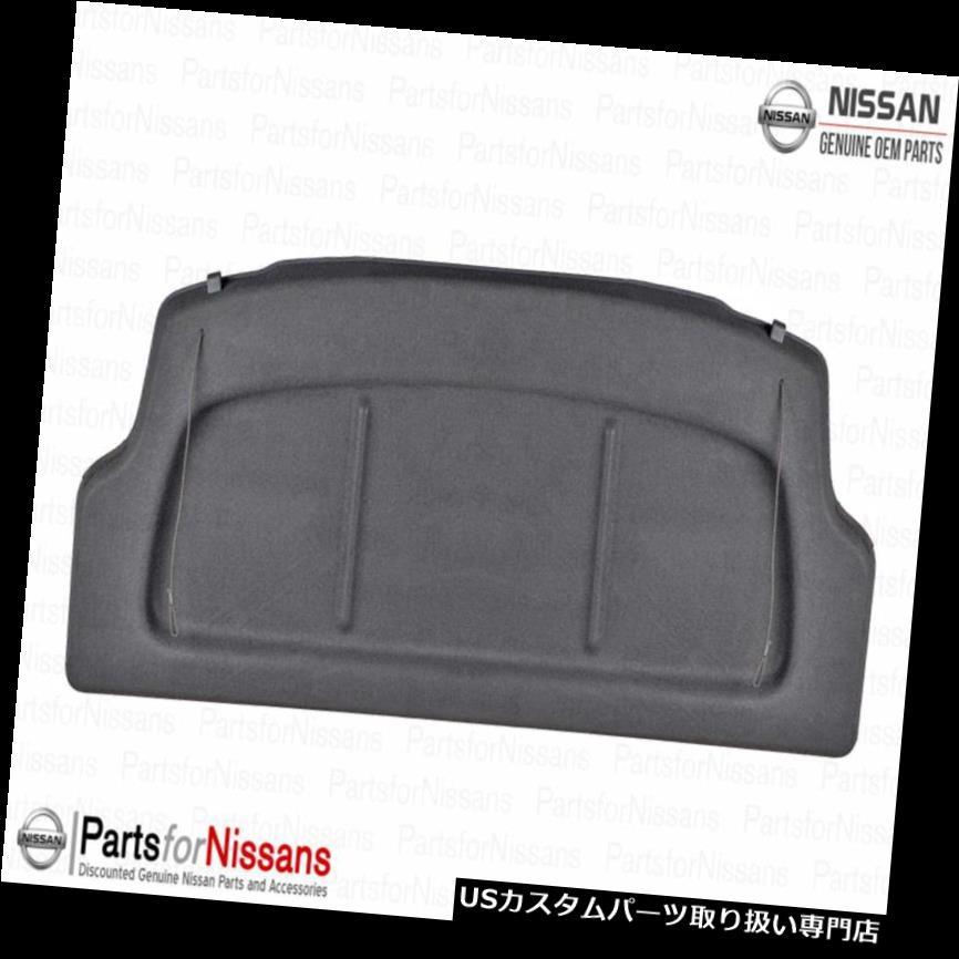 リアーカーゴカバー 本物の日産2014-2018 Versa Note黒後部貨物トランクカバー新しいOEM  Genuine Nissan 2014-2018 Versa Note Black Rear Cargo Trunk Cover NEW OEM