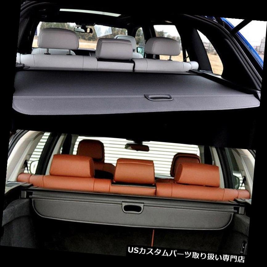 リアーカーゴカバー BMW X 5 E 70 F 15 2008-2015黒車の後部トランク貨物カバーセキュリティシェード1個用 For BMW X5 E70 F15 2008-2015 Black Car Rear Trunk Cargo Cover Security Shade 1pc