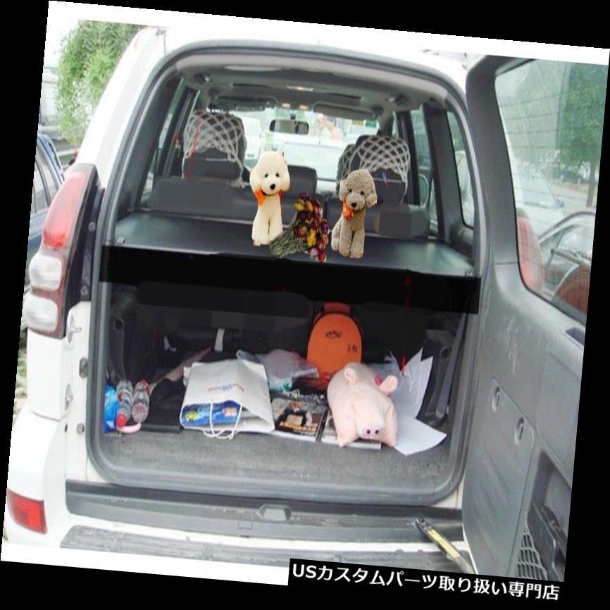 リアーカーゴカバー トヨタプラドFJ120 2003-2009のための黒い後部トランクセキュリティ貨物カバーシェード Black Rear Trunk Security Cargo Cover Shade for Toyota Prado FJ120 2003-2009