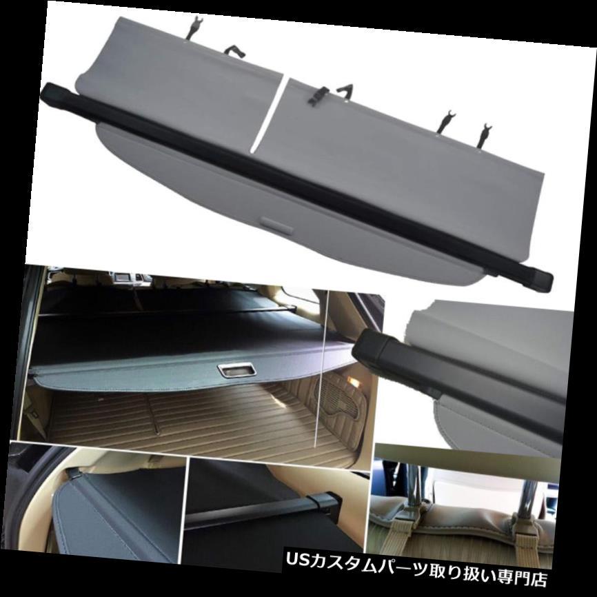 リアーカーゴカバー トヨタハイランダー2014年 - 2018年用リアトランクトノーシールドセキュリティ貨物カバー Rear Trunk Tonneau Shield Security Cargo Cover for Toyota Highlander 2014-2018
