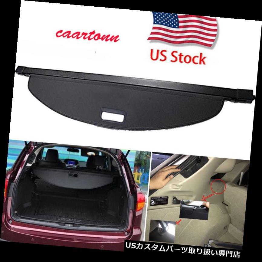 リアーカーゴカバー 引き込み式の後部トランクの陰の黒い貨物カバーFor2018アキュラRDX自動ドア Retractable Rear Trunk Shade Black Cargo Cover For2018 Acura RDX AUTOMATIC DOOR