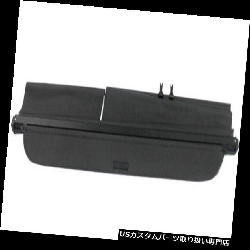 リアーカーゴカバー トヨタランドクルーザーLC200 2012?2016用リアトランクセキュリティカーゴシールド用 For Toyota Land Cruiser LC200 2012~2016 Rear Trunk Security Cargo Covers Shield