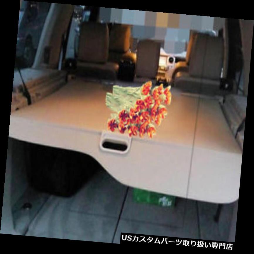 リアーカーゴカバー ランドローバーディスカバリー4 / LR4 10-15用ベージュリアトランクセキュリティ貨物カバーシェード Beige Rear Trunk Security Cargo Cover Shade For Land Rover Discovery 4/LR4 10-15