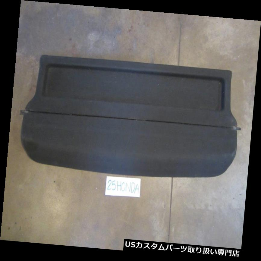 リアーカーゴカバー 1988-1991本田シビックSiハッチバック後部貨物カバー黒超珍しいEF 1988-1991 Honda Civic Si Hatchback Rear Cargo Cover Black Ultra Rare EF