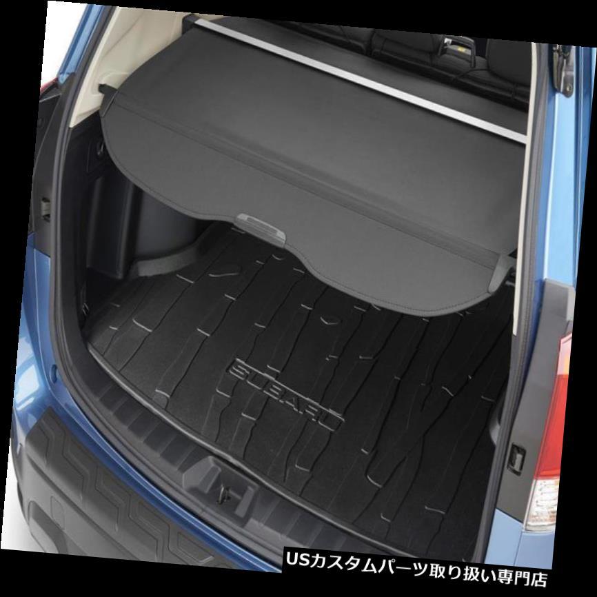 リアーカーゴカバー 2019スバルフォレスター格納式カーゴコンパートメントカバー65550SJ000本物のOEM 2019 Subaru Forester Retractable Cargo Compartment Cover 65550SJ000 Genuine OEM