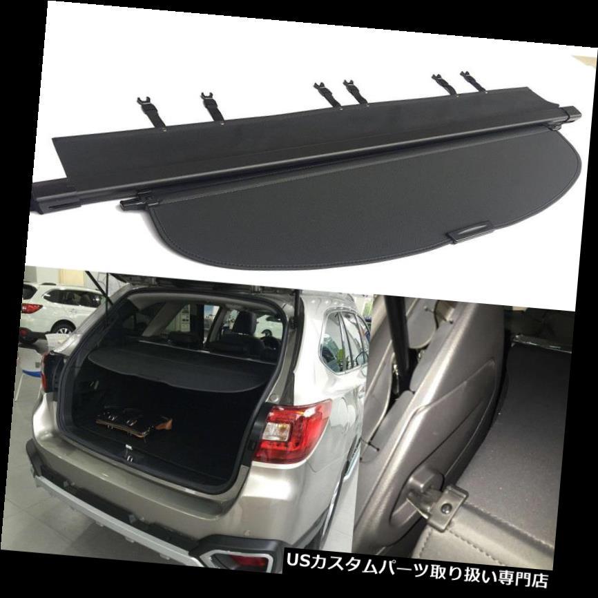 リアーカーゴカバー 2015-2018スバルアウトバック用リアトランクリトラクタブルカーゴカバーシェードブラインドバン Rear Trunk Retractable Cargo Cover Shade Blind Van For 2015-2018 Subaru Outback