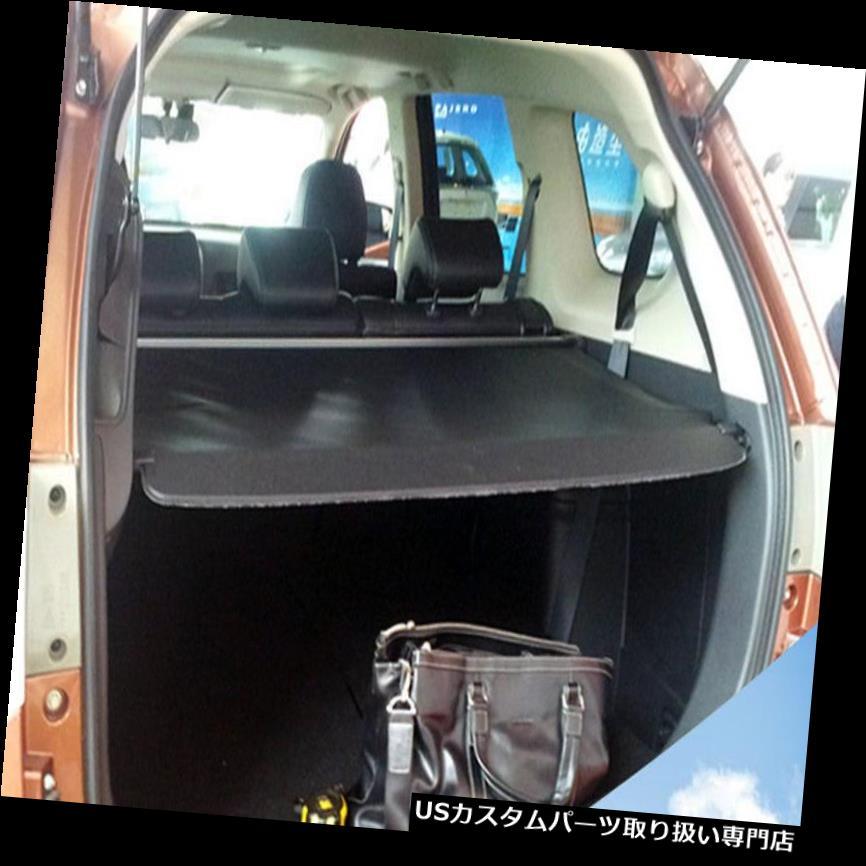 リアーカーゴカバー 2013-2018用リアトランクシェードカーゴカバー三菱アウトランダーブラック2016 Rear Trunk Shade Cargo Cover for 2013-2018 Mitsubishi Outlander BLACK 2016