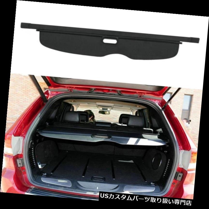 リアーカーゴカバー ジープグランドチェロキー11-16のための黒い引き込み式の後部トランクの貨物カバーシールド Black Retractable Rear Trunk Cargo Cover Shield For Jeep Grand Cherokee 11-16