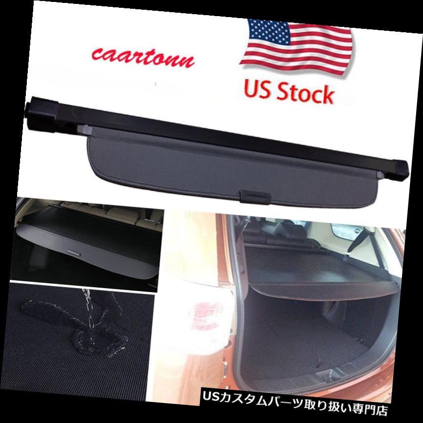 リアーカーゴカバー 2014-18三菱アウトランダーマニュアル用格納式リアトランク貨物カバーシェード Retractable Rear Trunk Cargo Cover Shade for 2014-18 Mitsubishi Outlander Manual