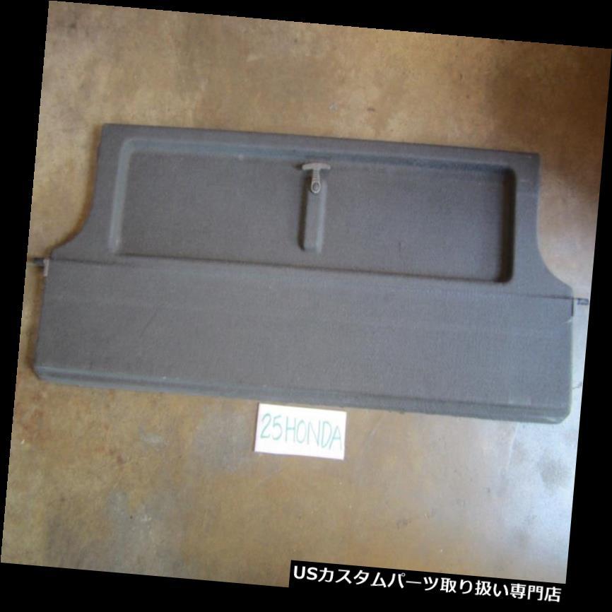 リアーカーゴカバー 1986-1989ホンダアコードハッチバックリアカーゴカバーグレーレアOEM JDM 3G CA1 CA6 1986-1989 Honda Accord Hatchback Rear Cargo Cover Grey Rare OEM JDM 3G CA1 CA6