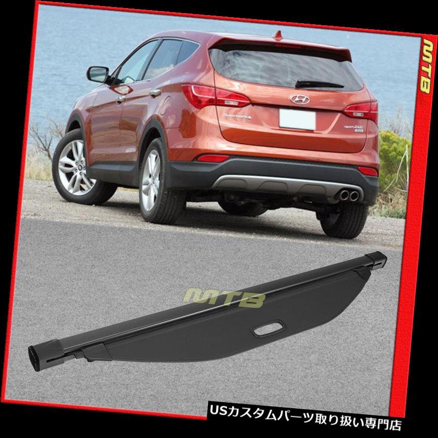 リアーカーゴカバー ヒュンダイサンタフェのスポーツのための黒い貨物カバー引き込み式の盾13-14は取り替えます Black Cargo Cover Retractable Shield 13-14 For Hyundai Santa Fe Sport Replace
