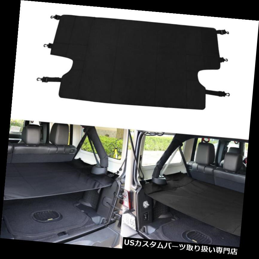 リアーカーゴカバー トランクカーゴカバーシェードジープラングラーJK JKUスポーツSahara Freedom Rubicon Trunk Cargo Cover Shade For Jeep Wrangler JK JKU Sports Sahara Freedom Rubicon