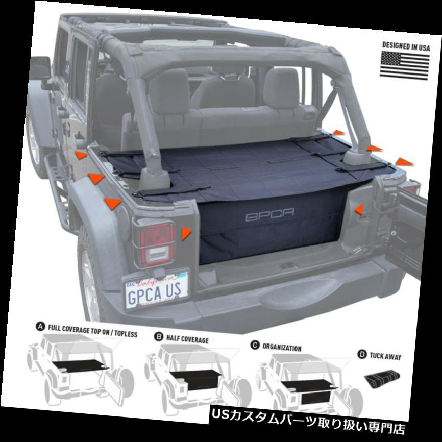 リアーカーゴカバー ジープラングラー4ドアJKU 2007-2018用GPCAカーゴカバーPROフリーダムパック GPCA Cargo Cover PRO Freedom Pack for Jeep Wrangler 4 Door JKU 2007-2018