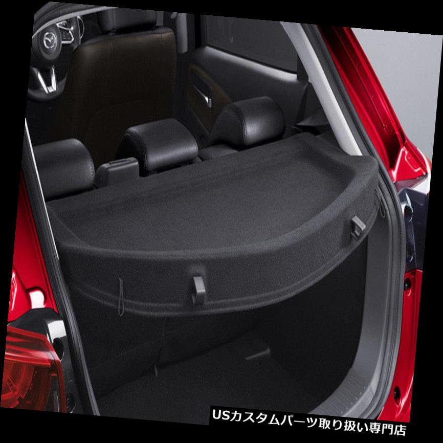 リアーカーゴカバー 新しいDemioのための本物のマツダ2ハッチバックの後部棚のトランクの負荷パネルの貨物カバー Genuine Mazda 2 Hatchback Rear Shelf Trunk Load Panel Cargo Cover for New Demio