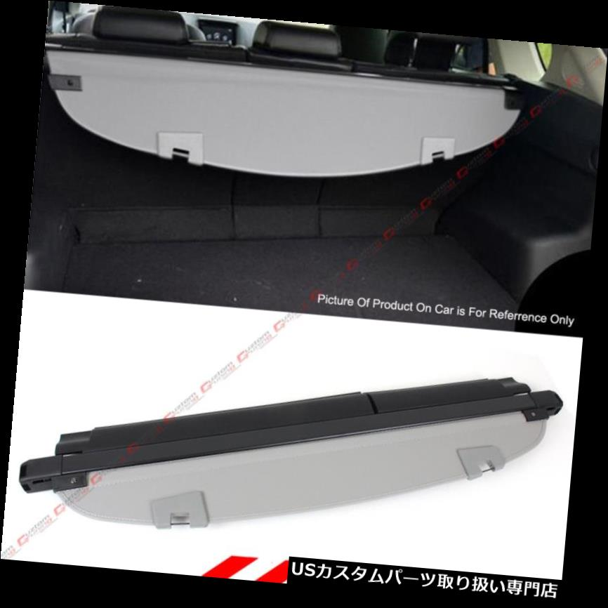 リアーカーゴカバー 2017-2019マツダCX5格納式トランク貨物カバー荷物シェードシールドグレー For 2017-2019 Mazda CX5 Retractable Trunk Cargo Cover Luggage Shade Shield-Grey