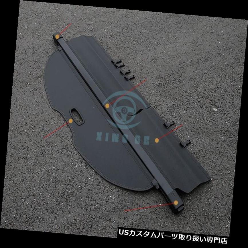 リアーカーゴカバー 日産ムラーノ2015-16黒リアトランクセキュリティ貨物カバーシールドトリムにフィット Fit For Nissan Murano 2015-16 Black Rear Trunk Security Cargo Cover Shield Trim