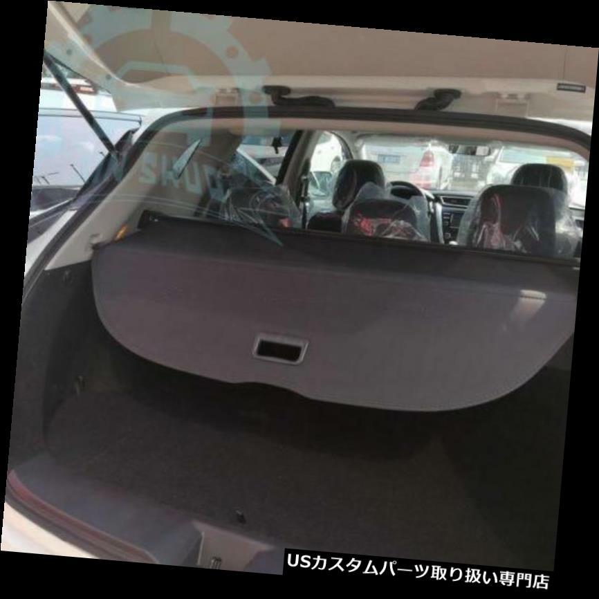 リアーカーゴカバー 日産ムラーノ2015-2017年のための自動黒い後部貨物プライバシーカバートランクフィット Auto Black Rear Cargo privacy Cover Trunk Fit For Nissan MURANO 2015-2017