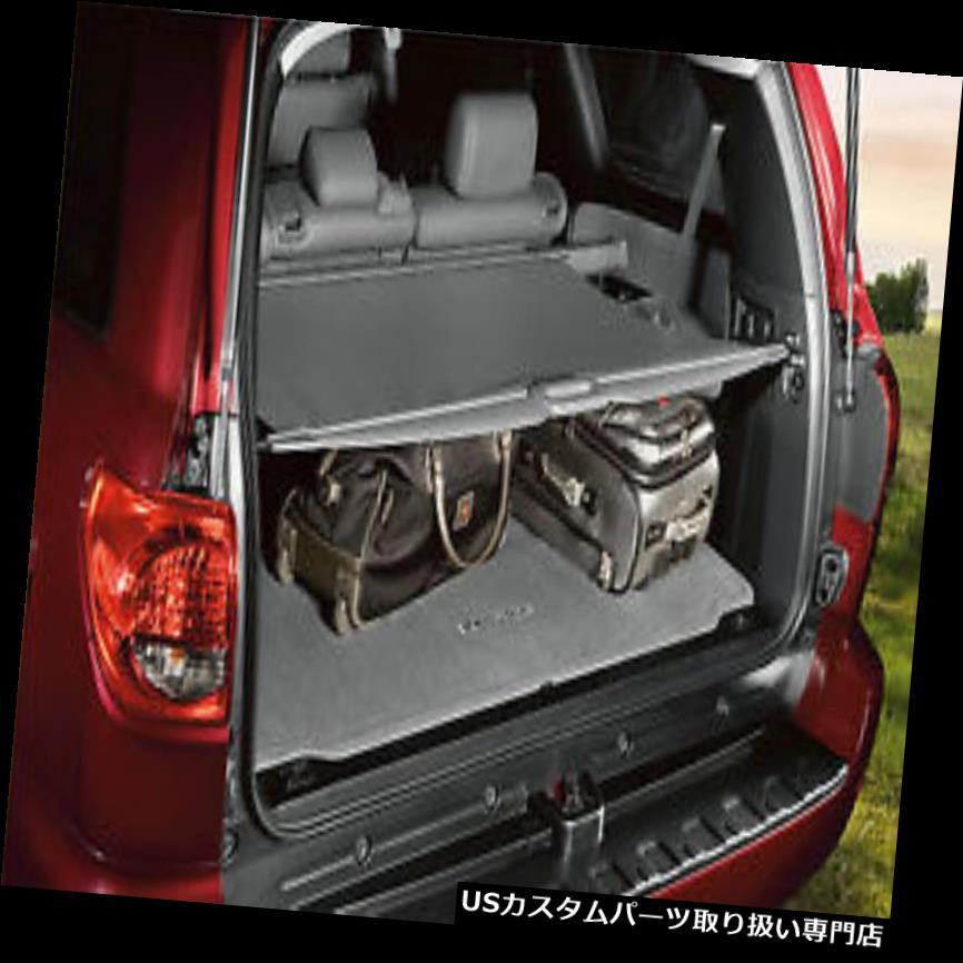 リアーカーゴカバー 本物のトヨタ貨物カバー2008-2017年トヨタセコイア新、OEM Genuine Toyota Cargo Cover for 2008-2017 Toyota Sequioa-New, OEM