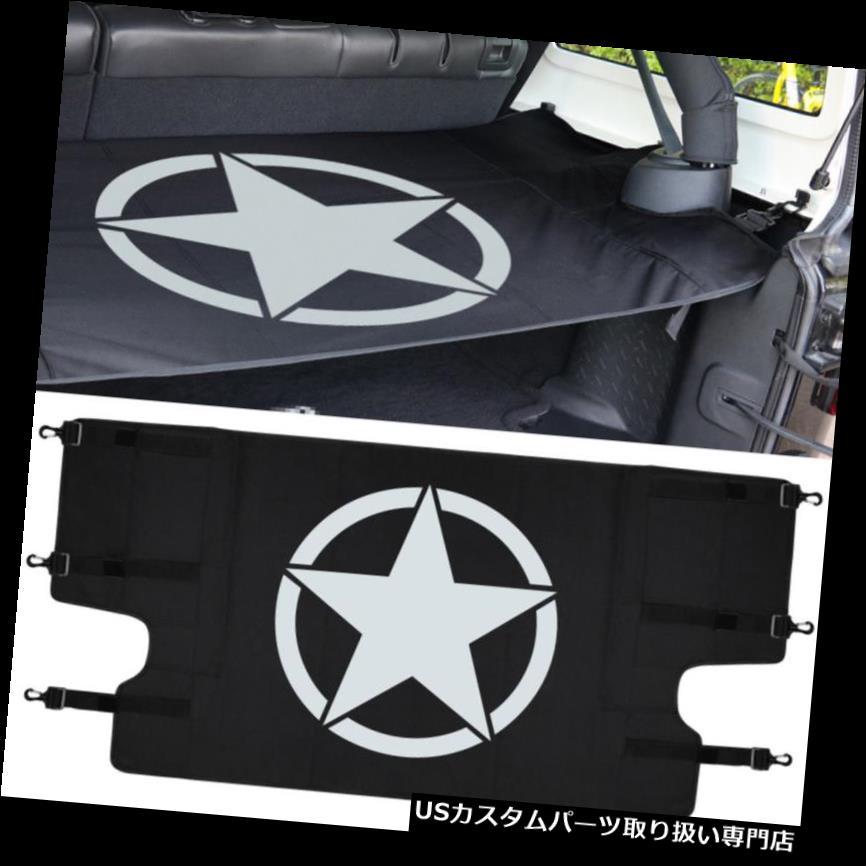 リアーカーゴカバー ジープラングラー2007-2018 JK JKU #Bのための車の後部貨物カバートランクトレイ主催者 Car Rear Cargo Cover Trunk Tray Organizer For Jeep Wrangler 2007-2018 JK JKU #B