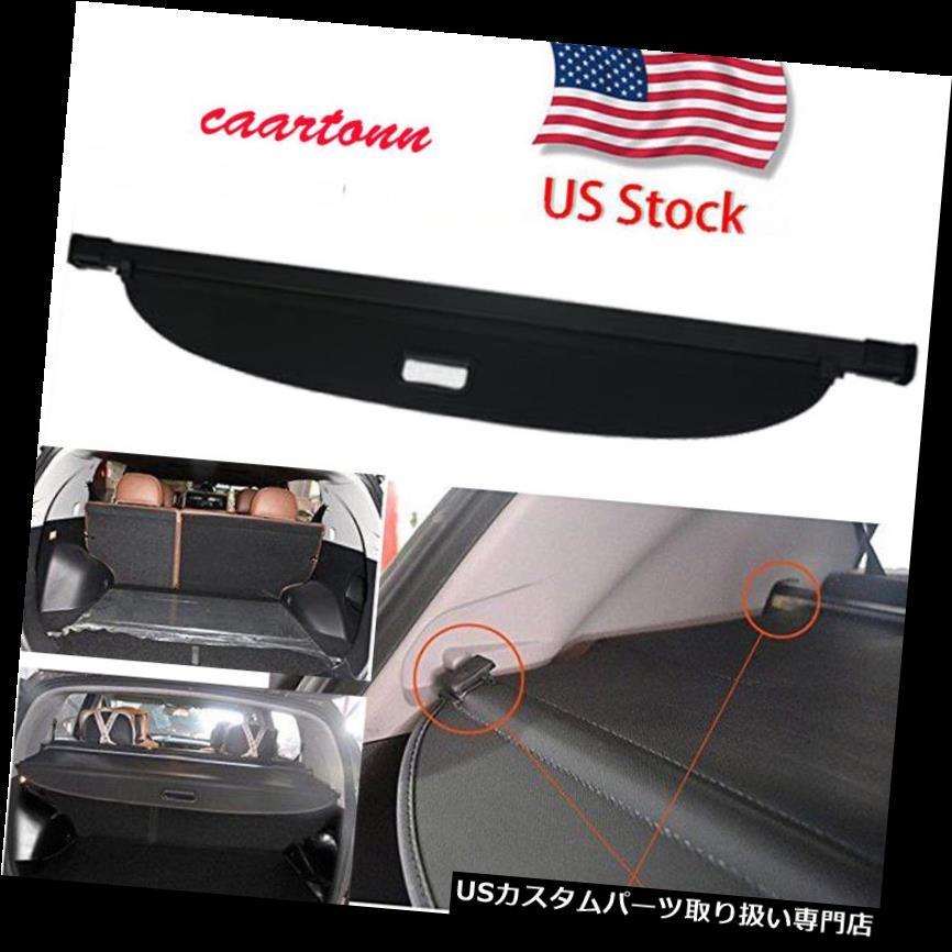 リアーカーゴカバー 2011-2016 Kia Sportage BLK用格納式リアトランクセキュリティカーゴカバーシェード Retractable Rear Trunk Security Cargo Cover Shade for 2011-2016 Kia Sportage BLK