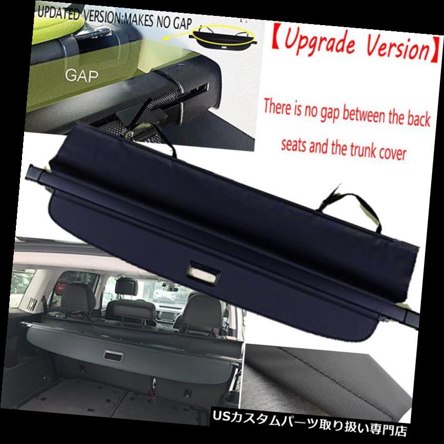 リアーカーゴカバー 2010-2019トヨタ4ランナーブラックカーゴカバーリアトランクシェードの最新バージョン Updated Version For 2010-2019 Toyota 4runner Black Cargo Cover Rear Trunk Shade
