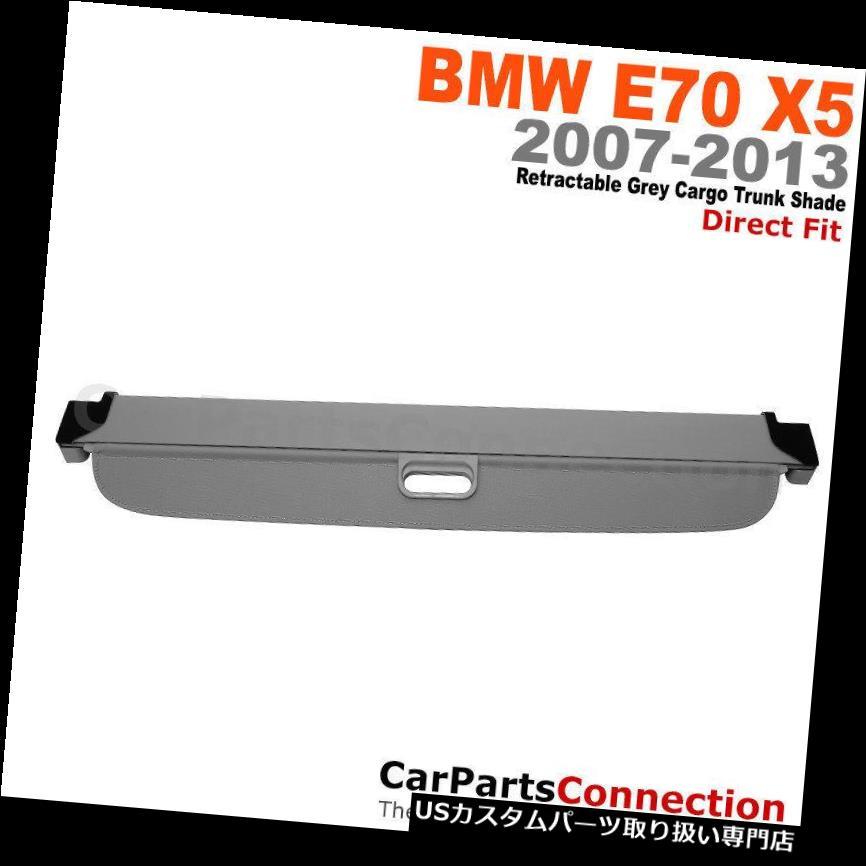 リアーカーゴカバー 格納式グレーカーゴカバーリアトランクラゲッジシェードセキュリティ07-13 BMW E70 X 5 Retractable Gray Cargo Cover Rear Trunk Luggage Shade Security 07-13 BMW E70 X5