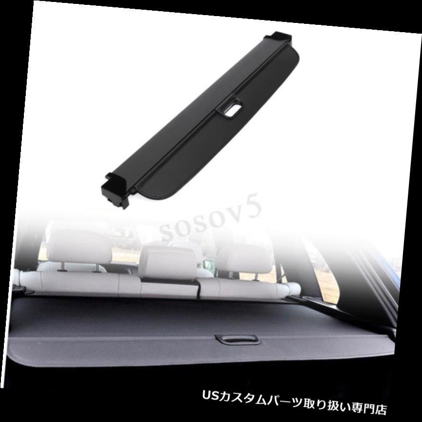 リアーカーゴカバー BMW X 5 E 70 2008-2015のために引き込み式車の後部トランクの貨物カバー保証陰 Car Rear Trunk Cargo Cover Security Shade Retractable For BMW X5 E70 2008-2015