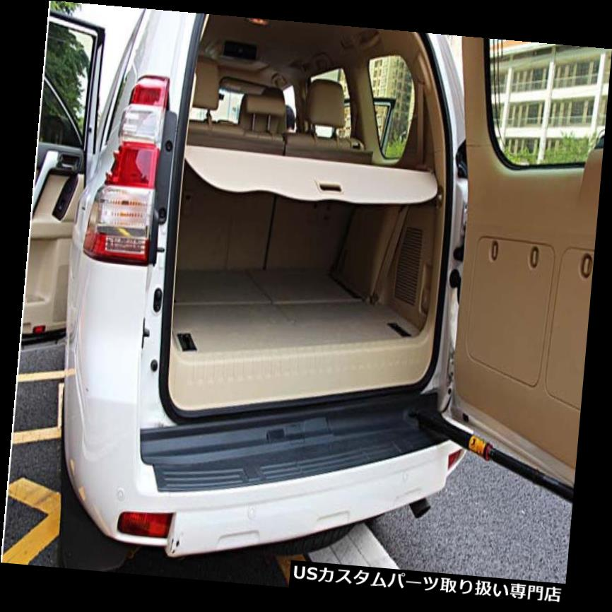 リアーカーゴカバー 2010-2016トヨタランドクルーザーベージュプラドFJ150のための後部トランクシェード貨物カバー Rear Trunk Shade Cargo Cover for 2010-2016 Toyota Land Cruiser Beige Prado FJ150
