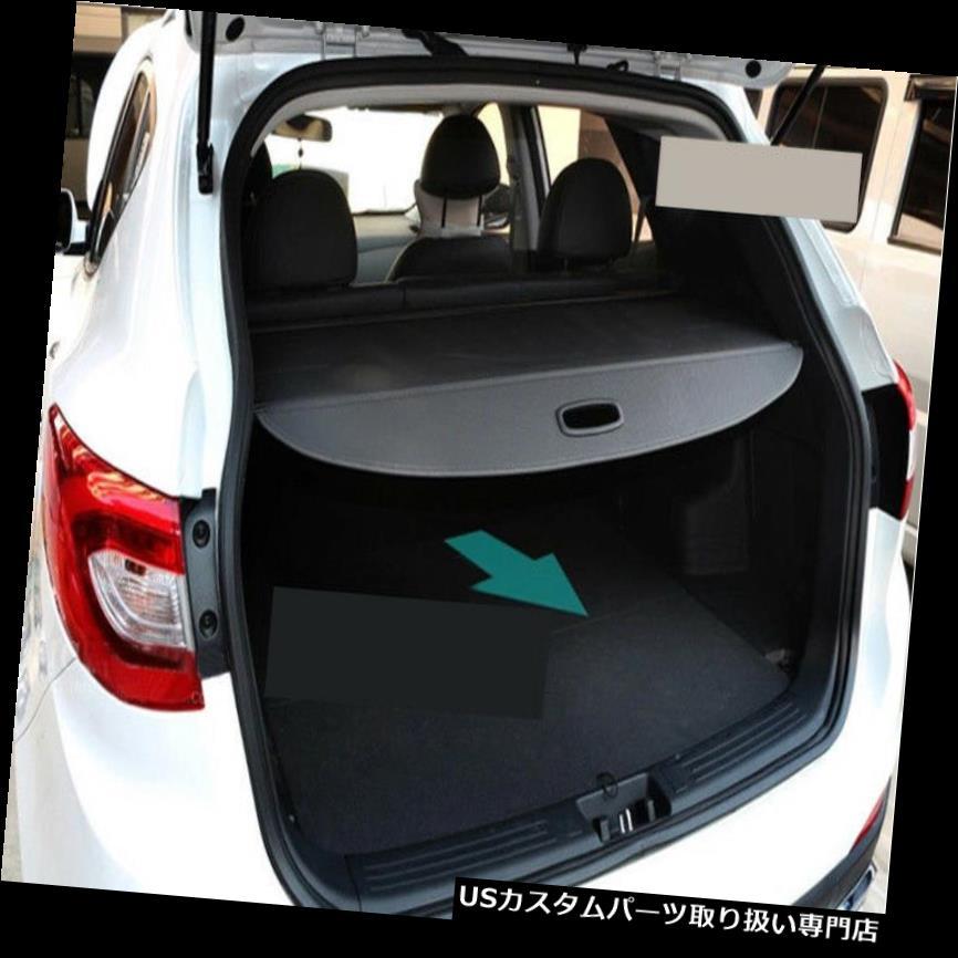 リアーカーゴカバー 2010-2014ヒュンダイツーソンIX35ブラック用リアトランクシェードカーゴカバー Rear Trunk Shade Cargo Cover for 2010-2014 Hyundai Tucson IX35 Black