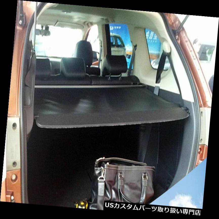 リアーカーゴカバー 2013-2016三菱アウトランダーブラック用リアトランクシェードカーゴカバー Rear Trunk Shade Cargo Cover For 2013-2016 Mitsubishi Outlander BLACK