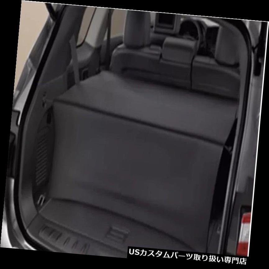 リアーカーゴカバー 本物のINFINITI QX60 JX35 2013-2019リアカーゴカバーブラック新しいOEM Genuine INFINITI QX60 JX35 2013-2019 Rear Cargo Cover Black NEW OEM