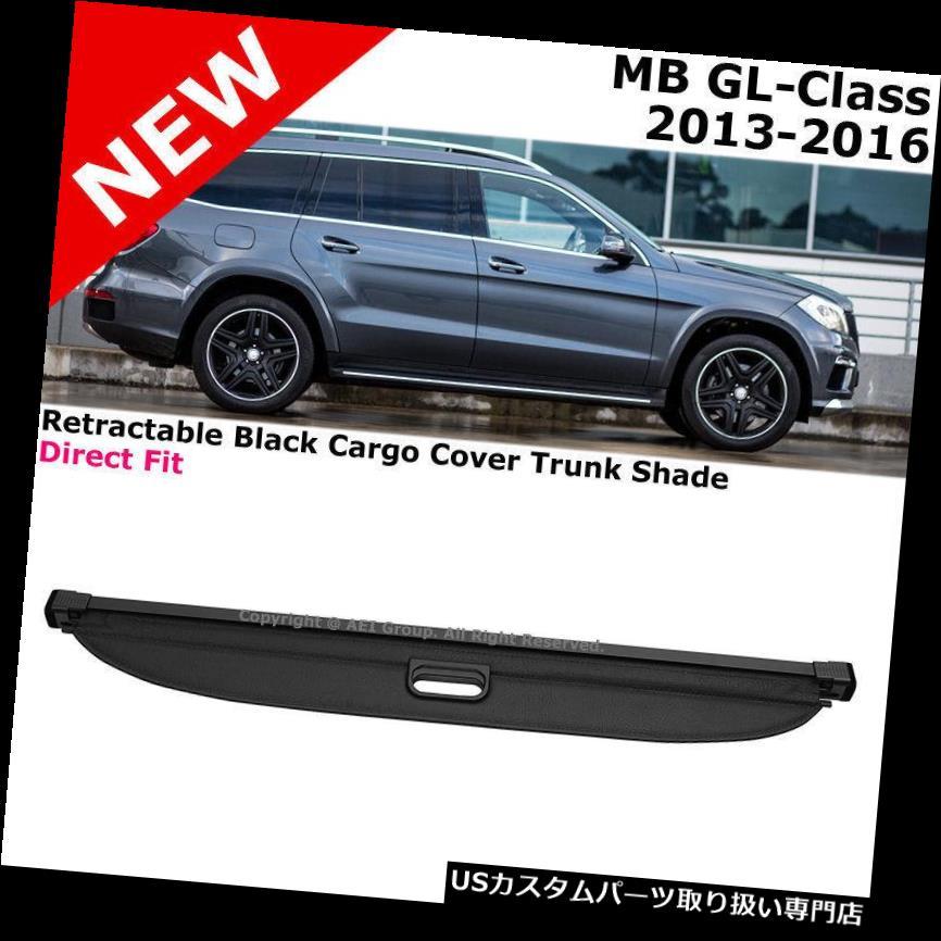 リアーカーゴカバー メルセデスGL 13-16格納式ブラックカーゴカバーリアトランクラゲッジシェード用 For Mercedes GL 13-16 Retractable Black Cargo Cover Rear Trunk Luggage Shade