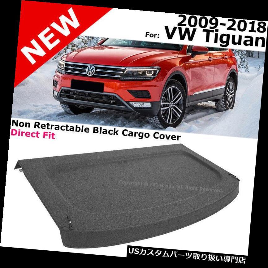 リアーカーゴカバー 黒い貨物ディバイダーの棚のトノーカバー09-18フォルクスワーゲンティグアンの保証陰 Black Cargo Divider Shelf Tonneau Cover 09-18 Volkswagen Tiguan Security Shade
