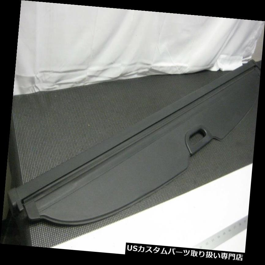 リアーカーゴカバー 2003-2008 KIA SORENTO OEMリア引き出しカーゴカバープライバシーシェードブラック 2003-2008 KIA SORENTO OEM REAR PULL OUT CARGO COVER PRIVACY SHADE BLACK