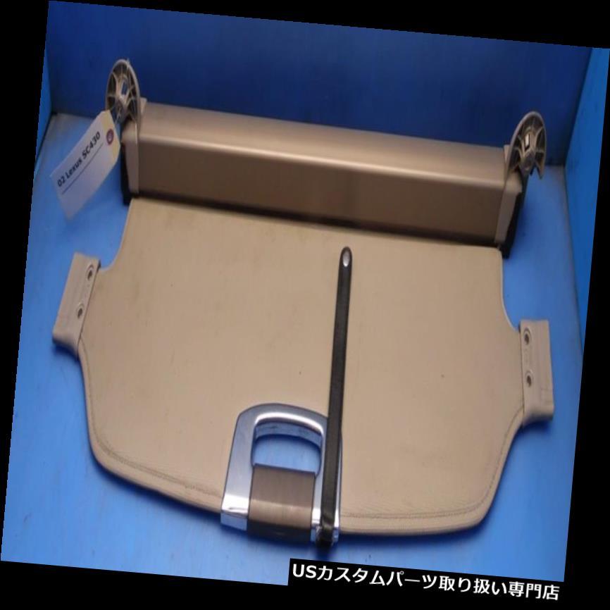 リアーカーゴカバー 02-10レクサスSC430 OEMリアカーゴカバーパネルネットストックファクトリー--TAN / BEIGE *** 02-10 Lexus SC430 OEM rear cargo cover panel net STOCK factory --TAN/BEIGE ***