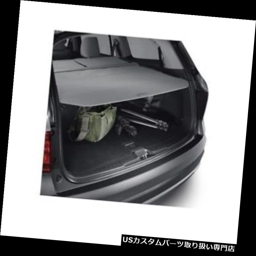 リアーカーゴカバー ホンダパイロットEX-Lエリートツーリング2016-17用純正ディープブラックカーゴカバーNH900L Deep Black Cargo Cover NH900L Genuine for Honda Pilot EX-L Elite Touring 2016-17