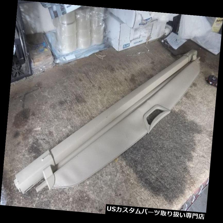 リアーカーゴカバー 2006年 - 2013年メルセデスベンツML350後部貨物カバーパネル1648100209ベージュ 2006 - 2013 Mercedes-Benz ML350 Rear cargo cover panel 1648100209 Beige