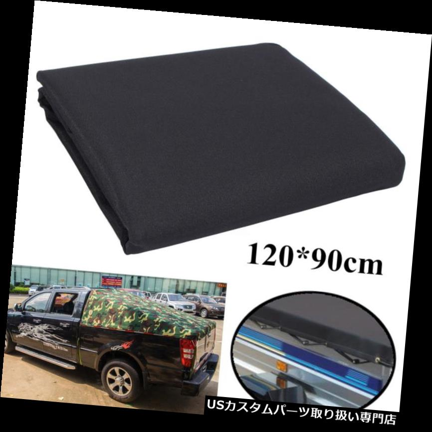 Heavy Duty Thick Car Cover Rain Snow Sun Protector For Nissan Juke Nismo 2013 On