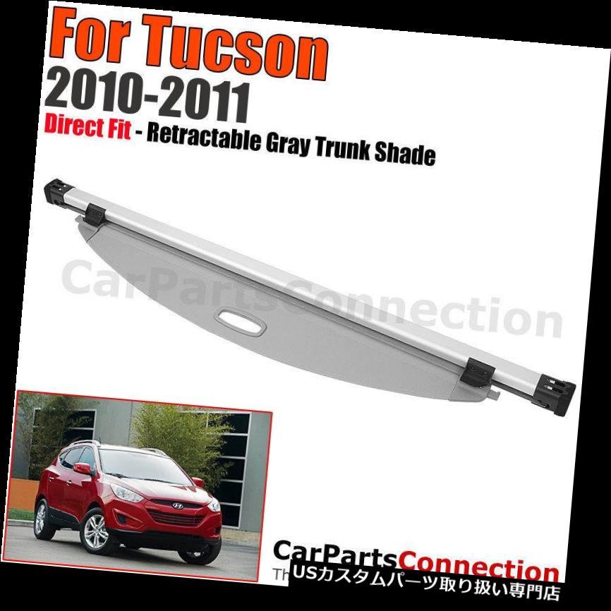 リアーカーゴカバー ヒュンダイツーソンGLS限定2010-2015用スポーツトランクカーゴカバーグレーダイレクトフィット For Hyundai Tucson GLS Limited 2010-2015 Sport Trunk Cargo Cover Gray Direct Fit
