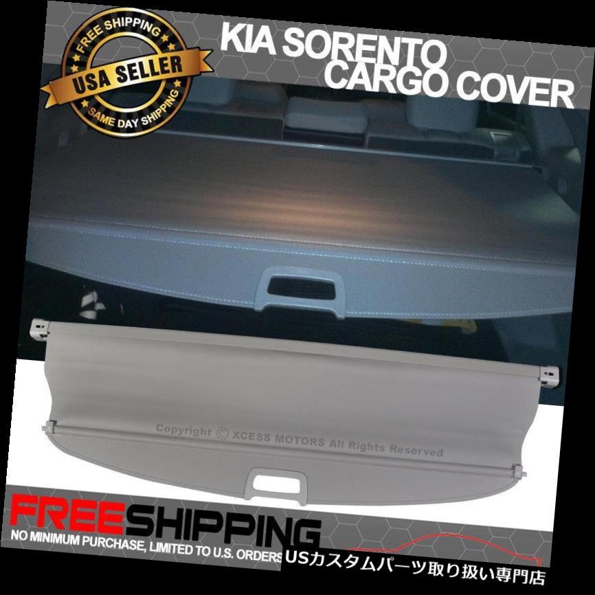 リアーカーゴカバー 11-13 Sorento OEスタイル格納式グレー後部貨物セキュリティトランクカバー For 11-13 Sorento OE Style Retractable Gray Rear Cargo Security Trunk Cover