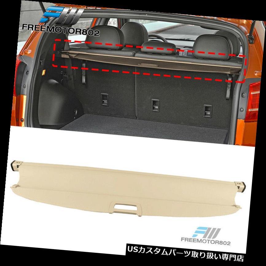 リアーカーゴカバー フィット11-13 Kia Sorento OEスタイル格納式後部貨物セキュリティトランクカバーベージュ Fit 11-13 Kia Sorento OE Style Retractable Rear Cargo Security Trunk Cover Beige
