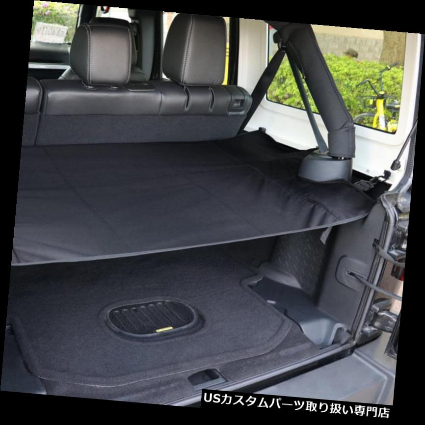 リアーカーゴカバー ジープラングラーJK JKU 2007-2018のためのトランク貨物シェードカバーネットオーガナイザーシールド Trunk Cargo Shade Cover Net Organizer Shield For Jeep Wrangler JK JKU 2007-2018