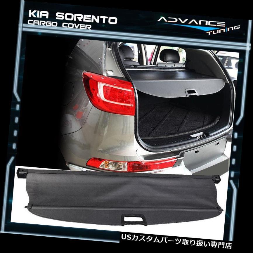 リアーカーゴカバー 11-13 Kia Sorento格納式後部貨物セキュリティカバーOEファクトリースタイルにフィット Fit For 11-13 Kia Sorento Retractable Rear Cargo Security Cover OE Factory Style