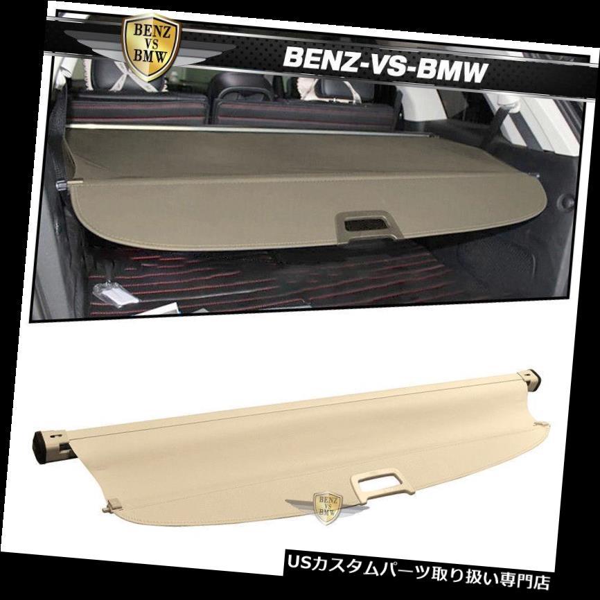 リアーカーゴカバー 11-13 Kia Sorento OE格納式後部貨物セキュリティトランクカバーベージュ用フィット Fit For 11-13 Kia Sorento OE Retractable Rear Cargo Security Trunk Cover Beige