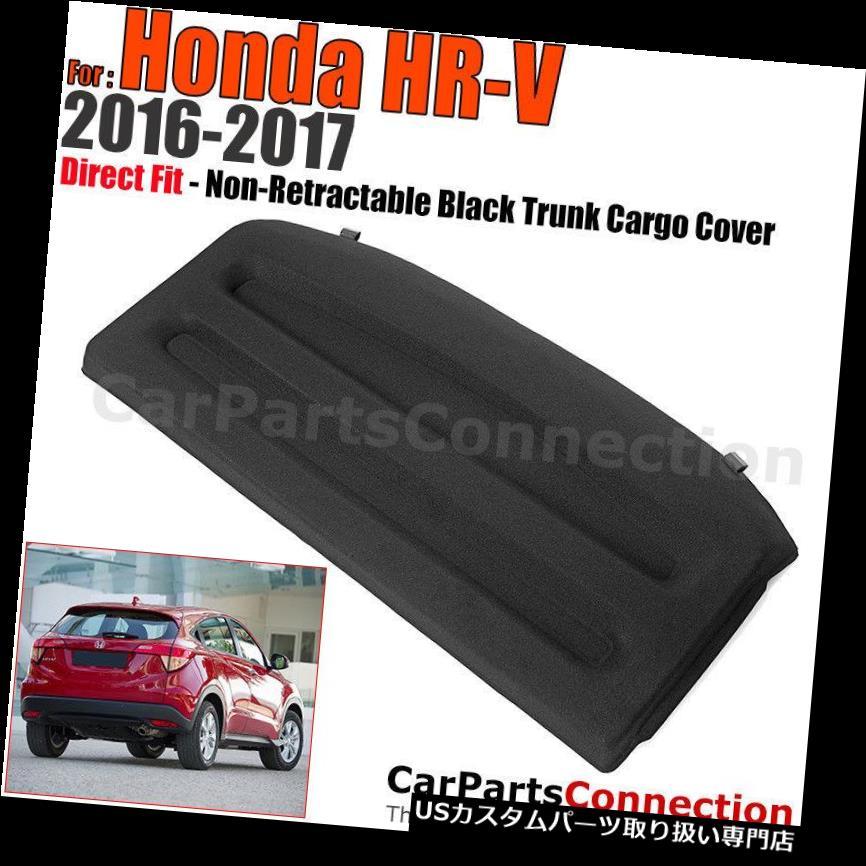 リアーカーゴカバー 16-18ホンダHR-V非リトラクタブル eブラックカーゴカバー頑丈なトランクシェードシールド 16-18 For Honda HR-V Non-Retractable Black Cargo Cover Sturdy Trunk Shade Shield