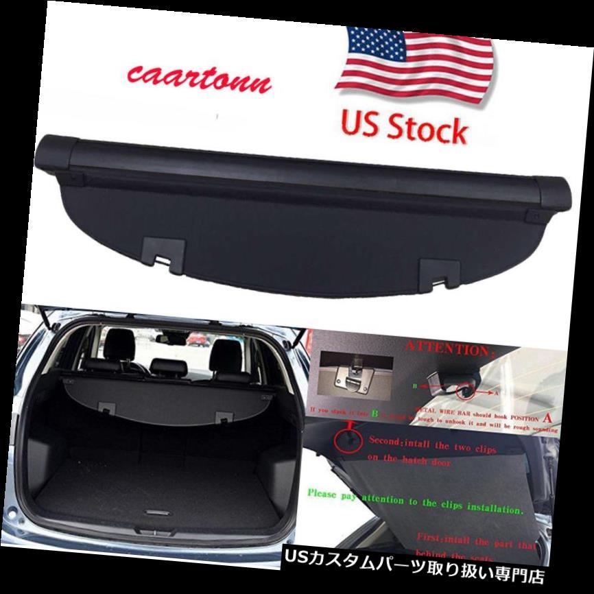 Mazda CX-5 2013-2016 New OEM rear retractable cargo Tonneau Cover KD33-V1-350A