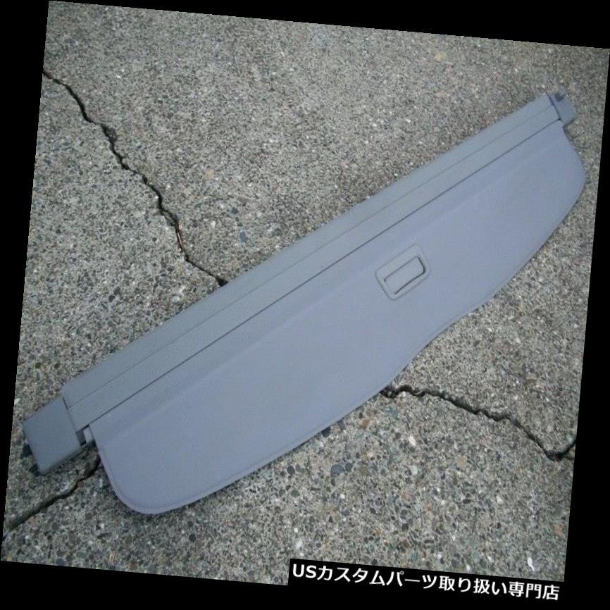 リアーカーゴカバー 98 99 00 01 VWパサートワゴンリア格納式カーゴカバーシェードグレー3B9867871AA 98 99 00 01 VW Passat Wagon Rear Retractable Cargo Cover Shade Gray 3B9867871AA