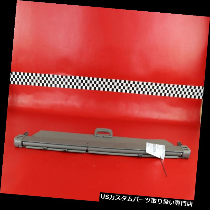 リアーカーゴカバー 2003-2007日産ムラノリアプライバシーカーゴカバーシェードカフェラテ 2003-2007 Nissan Murano Rear Privacy Cargo Cover Shade Cafe Latte